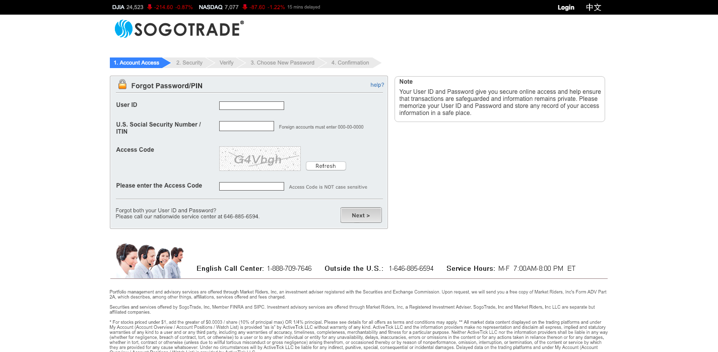 SogoTrade account online